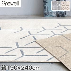 【ラグカーペット】Prevell 高級ラグカーペット スコープ 190×240cm*00 01__cp2316124