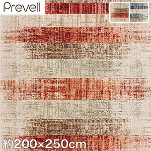 【ラグカーペット】Prevell 高級ラグカーペット マーカス 200×250cm*00 01__cp3506225