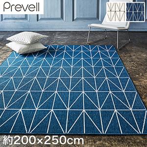 【ラグカーペット】Prevell 高級ラグカーペット ネオ 200×250cm*00 01__cp3574225