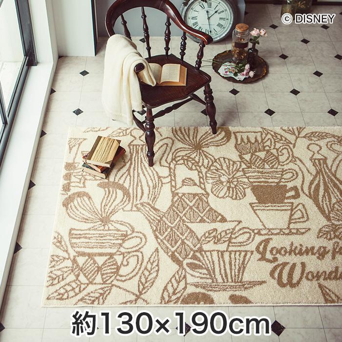 【ラグカーペット】スミノエ ディズニーラグマット ALICE/Tea cup RUG(ティーカップラグ) 約130×190cm__dra-1058-190