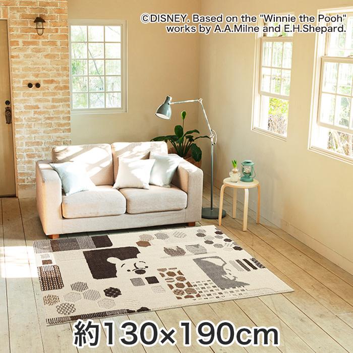 【ラグカーペット】スミノエ ディズニーラグマット POOH/Hide-and-seek RUG(ハイドアンドシークラグ) 約130×190cm__drp-1044-200