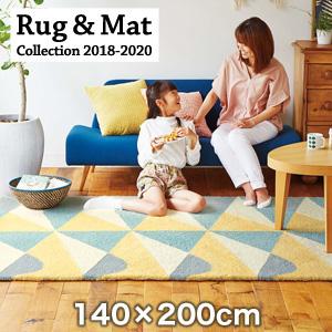 【ラグカーペット】東リ 高級ラグマット Simple&Nsatural 140×200cm TOR3827__tor3827