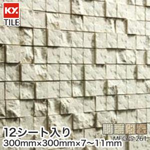 厚みの異なるタイルのミックスで自然な壁面を演出します KYタイル 内装 装飾タイル マーロン 25角 12枚入 商い MEG-S-262 新作製品、世界最高品質人気! MEG-S-261 平米 MEG-S-264__ky- 12908円 MEG-S-263