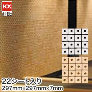 KYタイル 内装・装飾タイル ポーラスモデル2 30角 22枚入 16475円/平米*T3S-S-1 T3S-S-2 T3S-S-4 T3H-S-1 T3H-S-2 T3H-S-4 T3S-S-F T3H-S-F__ky-