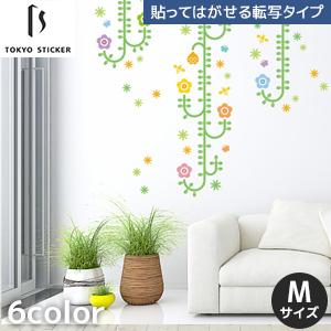 【ウォールステッカー】貼ってはがせる高級ウォールステッカー 東京ステッカー 植物と昆虫たち Mサイズ*AM BM CM DM EM FM__ts-0006-