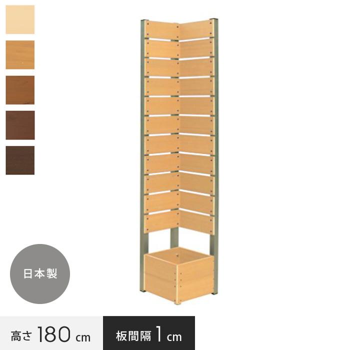 【エクステリア】樹脂プランターと目隠しフェンスの合わせ技!簡単設置 【樹脂製】ボックス付きコーナーフェンス 1cm間隔 幅36cm×高さ180cm*WH PI LB CO DB__co-1801-