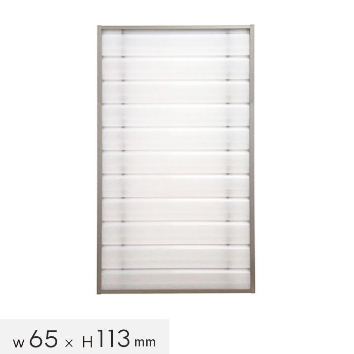 取り付け簡単 新色追加 室内の見えにくい目隠しパネル エクステリア 窓の格子に取り付けられる目隠しスクリーンパネル おしゃれ 幅65cm×高さ113cm__mino-sp-65113