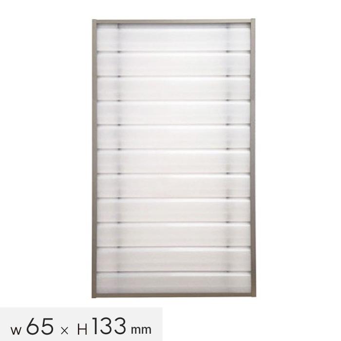 半額 取り付け簡単 室内の見えにくい目隠しパネル エクステリア 窓の格子に取り付けられる目隠しスクリーンパネル 激安特価品 幅65cm×高さ133cm__mino-sp-65133