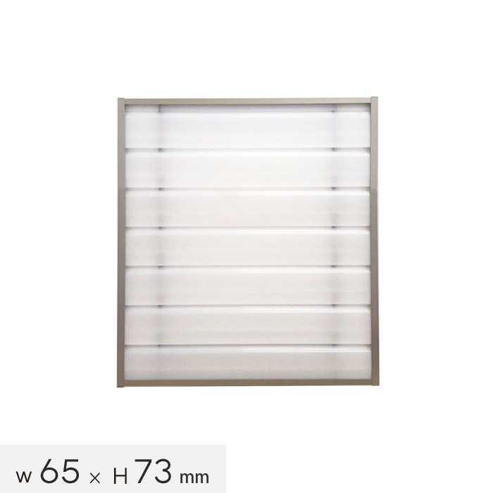 至上 取り付け簡単 ☆最安値に挑戦 室内の見えにくい目隠しパネル エクステリア 窓の格子に取り付けられる目隠しスクリーンパネル 幅65cm×高さ73cm__mino-sp-6573