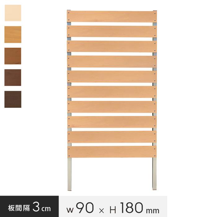 【エクステリア】お庭の目隠し、ガーデニングに! 本格DIY【樹脂製】パネルフェンス単体 スタンダード 3cm間隔 幅90×高さ180cm*WT CP LB CO DB BK__pf-s1803-