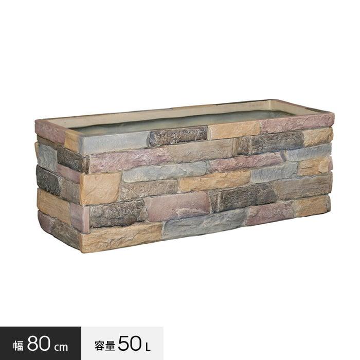 【エクステリア】レンガ調プランター terre(テール) W800 800×300×300mm__ter-pl800