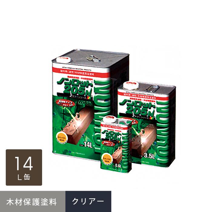 【ウッドデッキ 部材】ノンロットZクリアーll 14L缶__lj2a0109