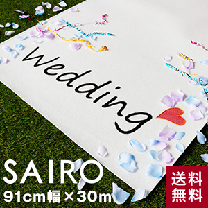 【パンチカーペット】《送料無料》パンチカーペット SAIRO 91cm×30m ホワイト【1本売り】__pc-sairo9-wh