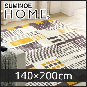 【ラグカーペット】スミノエ ラグマット HOME ランドスケープ 140×200cm__cp13469320-1420-5