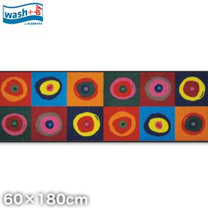 【ラグカーペット】KLEEN-TEX デザインラグマット Wash + Dry Sergej 60×180cm__ab00075