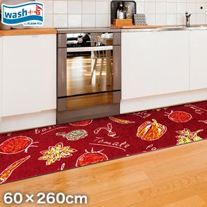 【ラグカーペット】KLEEN-TEX デザインラグマット Wash + Dry Veggie Deluxe60×260cm__ab00296