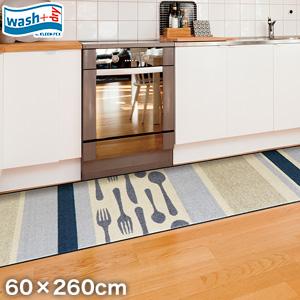 【ラグカーペット】KLEEN-TEX デザインラグマット Wash + Dry Cubierto60×260cm__ab00299