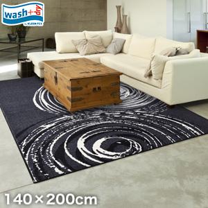 【ラグカーペット】KLEEN-TEX デザインラグマット Wash + Dry Swirl 140×200cm__ab00316