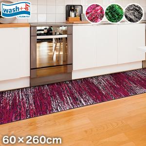 【ラグカーペット】KLEEN-TEX デザインラグマット Wash + Dry Scratchy 60×260cm*324 326 330__ab00