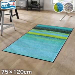 【ラグカーペット】KLEEN-TEX デザインラグマット Wash + Dry Medley 75×120cm*341 347__ab00