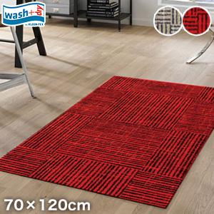 【ラグカーペット】KLEEN-TEX デザインラグマット Wash + Dry Decor Stripe 70×120cm*371 374__ab00