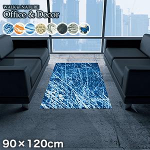 【ラグカーペット】KLEEN-TEX デザインラグ Office & Decor Stone ストーン 90×120cm*049 066 046 058 063 052 055 069__ax00