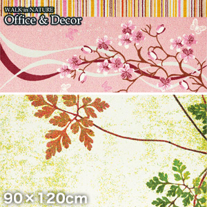 【ラグカーペット】KLEEN-TEX デザインラグ Office & Decor Inspiration Flower フラワー 90×120cm*102 099__ax00