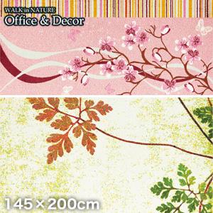 【ラグカーペット】KLEEN-TEX デザインラグ Office & Decor Inspiration Flower フラワー 145×200cm*104 101__ax00