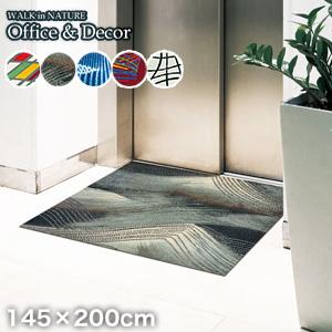 【ラグカーペット】KLEEN-TEX デザインラグ Office & Decor Technology Art テクノロジーアート 145×200cm*221 224 190 182 187__ax00