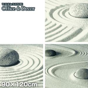 【ラグカーペット】KLEEN-TEX デザインラグ Office & Decor Karesansui 枯山水 90×120cm*242 245 248__ax00