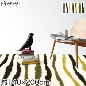 【ラグカーペット】送料無料Prevell 高級ラグカーペット ストリーム 約140×200cm*120-GY 120-GN__cp1407-135-