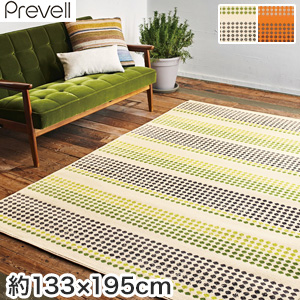 【ラグカーペット】送料無料Prevell 高級ラグカーペット プティ 約133×195cm*00 01__cp3483-133-
