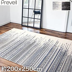 【ラグカーペット】送料無料Prevell 高級ラグカーペット ノートン 約200×250cm*00 01__cp3486-225-