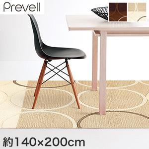 【ラグカーペット】【送料無料】Prevell 高級ラグカーペット テルム 140×200cm*BRW IVO__cp1406-752-140