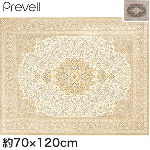 【ラグカーペット】Prevell 高級ラグカーペット アレグリ 70×120cm*00 01__cp3561070