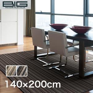 【ラグカーペット】スミノエ BIG コルドライン 140×200cm*CLD2 CLD8__cp13276115-1-