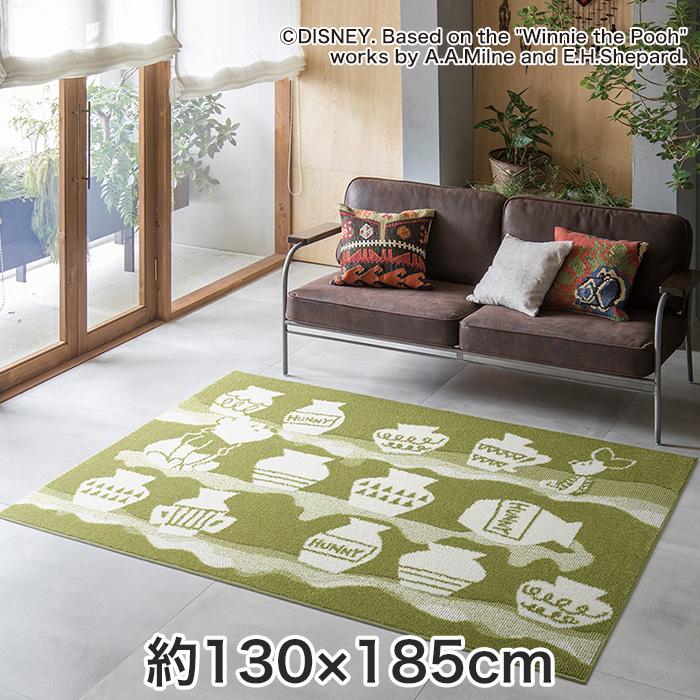 【ラグカーペット】スミノエ ディズニーラグマット POOH/Honey pot RUG(ハニーポットラグ) 約130×180cm__drp-106b-185