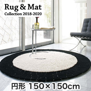 【ラグカーペット】東リ 高級ラグマット Chic Modern 円形 150×150cm__tor3813