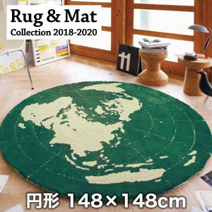 【ラグカーペット】東リ 高級ラグマット Pop&Colorful 円形 148×148cm__tor3852