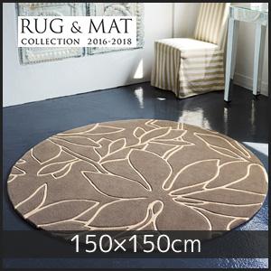 【ラグカーペット】東リ 高級ラグマット Elegance 円形 150×150cm__tor3645