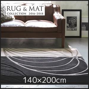 【ラグカーペット】東リ 高級ラグマット Elegance 140×200cm__tor3646