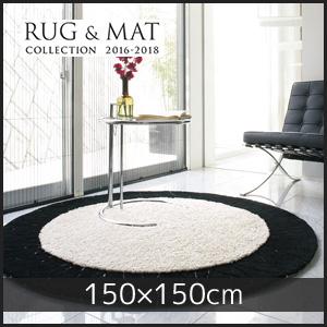 【ラグカーペット】東リ 高級ラグマット Elegance 円形 150×150cm__tor3648