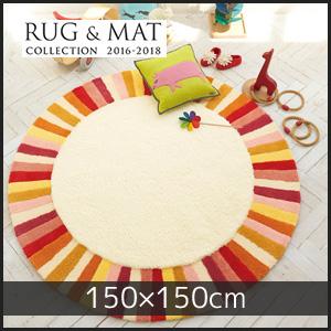 【ラグカーペット】東リ 高級ラグマット Kids Style 円形 150×150cm__tor3659