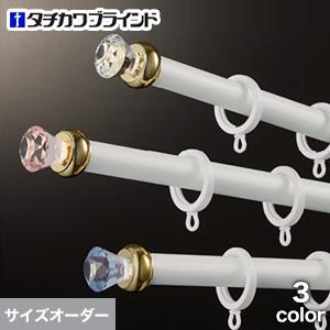 カーテンレール curtain rail 1cm単位でオーダー可能 新品未使用 簡単自動見積もり 多彩なラインナップ シュクレ オンライン限定商品 096円~ タチカワブラインド クリスタルでエレガントに 全3カラー__ctrtb-sucre オーダー8