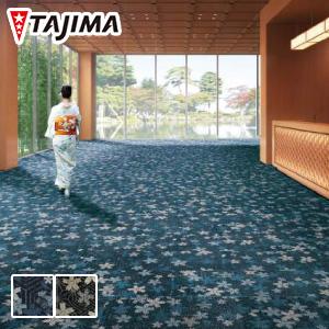 【タイルカーペット】タジマ タイルカーペット CB5000*4740-6801 4740-6802__taj-cb-
