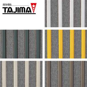 【タイルカーペット】タジマ タイルカーペット タピス CG 誘導型*JL-1 JL-3 JL-7 JL-4 JL-6__taj-cg-