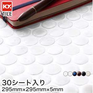 x4個セット 【smtb-s】 (500g) ウォーミングアップ専用! - ドリーム500 【一光化学株式会社】 【さらに選べるおまけ付き】