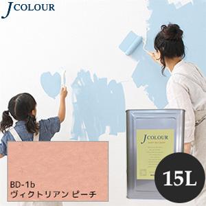 【塗料】【ペンキ】壁紙の上から塗れるペンキ 人にやさしい水性ペイント Jカラー 15L ヴィクトリアンピーチ *__bd-1b1500
