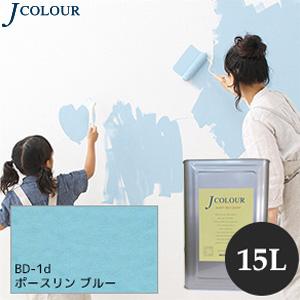 【塗料】【ペンキ】壁紙の上から塗れるペンキ 人にやさしい水性ペイント Jカラー 15L ポースリンブルー *__bd-1d1500