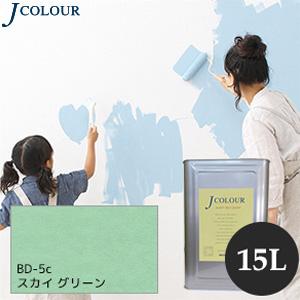 【塗料】【ペンキ】壁紙の上から塗れるペンキ 人にやさしい水性ペイント Jカラー 15L スカイグリーン *__bd-5c1500
